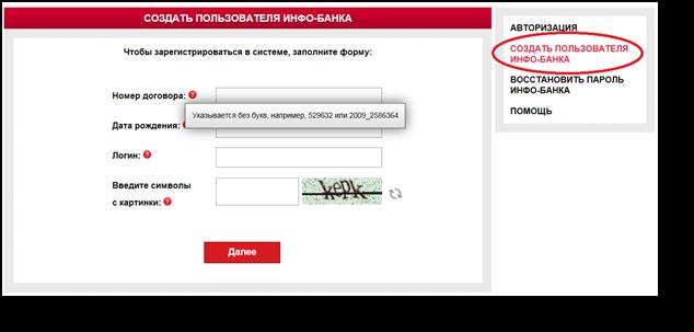 русфинанс банк оформить заявку на кредит в кредит авто в перми куплю